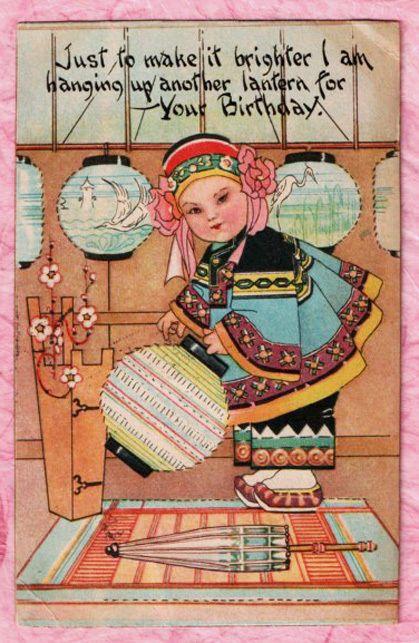 Birthday wishes oriental japanese girl lantern lovely vintage 1917 birthday wishes oriental japanese girl lantern lovely vintage 1917 postcard birthday japanese birthday birthday m4hsunfo