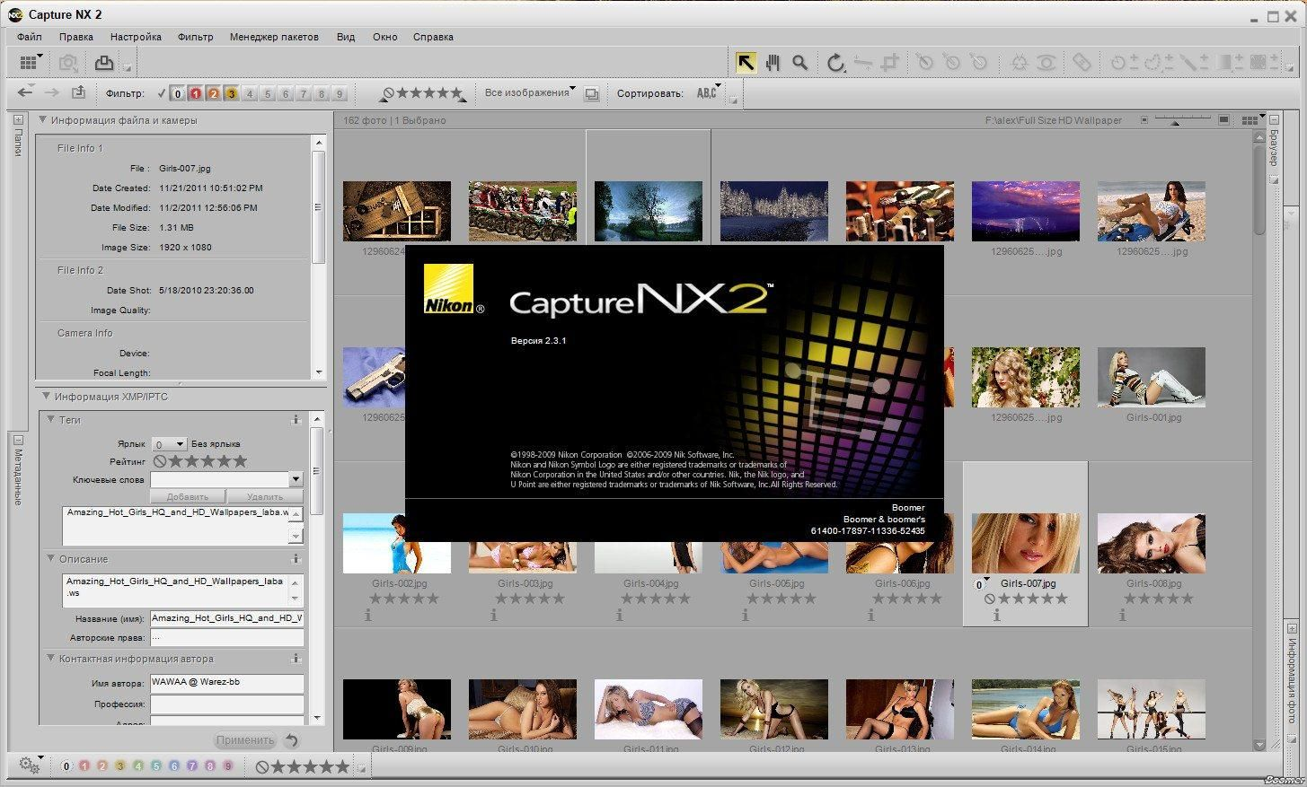 Nikon Capture Nx 2 4 7 Crack multilingual + Serial key   | Places to