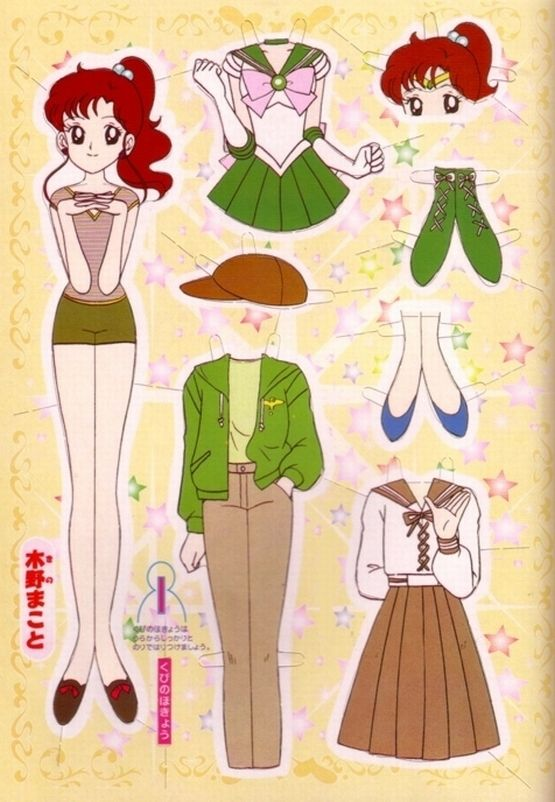 ᴗ Sailor Moon Paper Doll