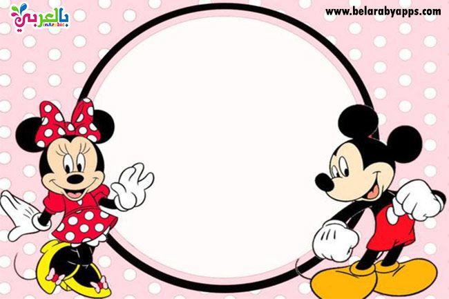 احلى تصاميم اطارات اطفال بنات ناعمة وملونة للتصميم براويز بالعربي نتعلم Minnie Mouse Birthday Invitations Mickey Invitations Minnie Mouse Invitations