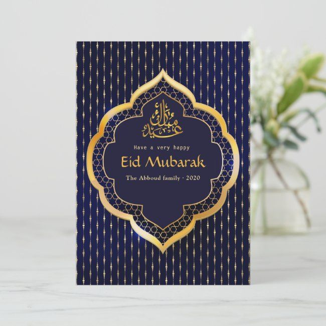 eid mubarak family photo greeting holiday card  zazzle