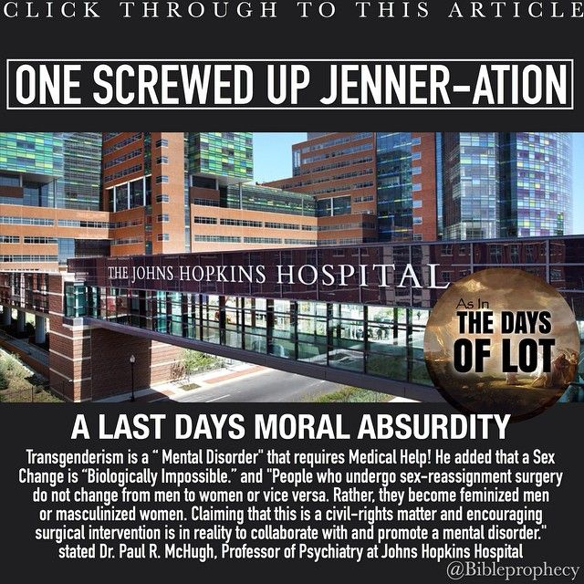"""Click Through To This ARTICLE""""One Screwed Up Jenneration"""