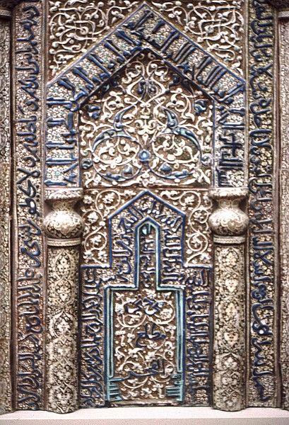 Mik 042 Museum Fur Islamische Kunst Berlin Kashan Museum Kunst Graphic Art