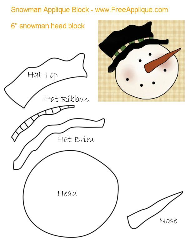 "Free Snowman Applique Patterns - 4.5"" Block 