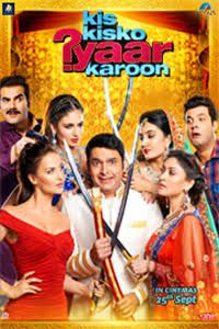 Lyrics Of Samandar From Kis Kisko Pyaar Karoon 2015 Lyricsmasti Com Hindi Movies Indian Movie Songs Bollywood Movie