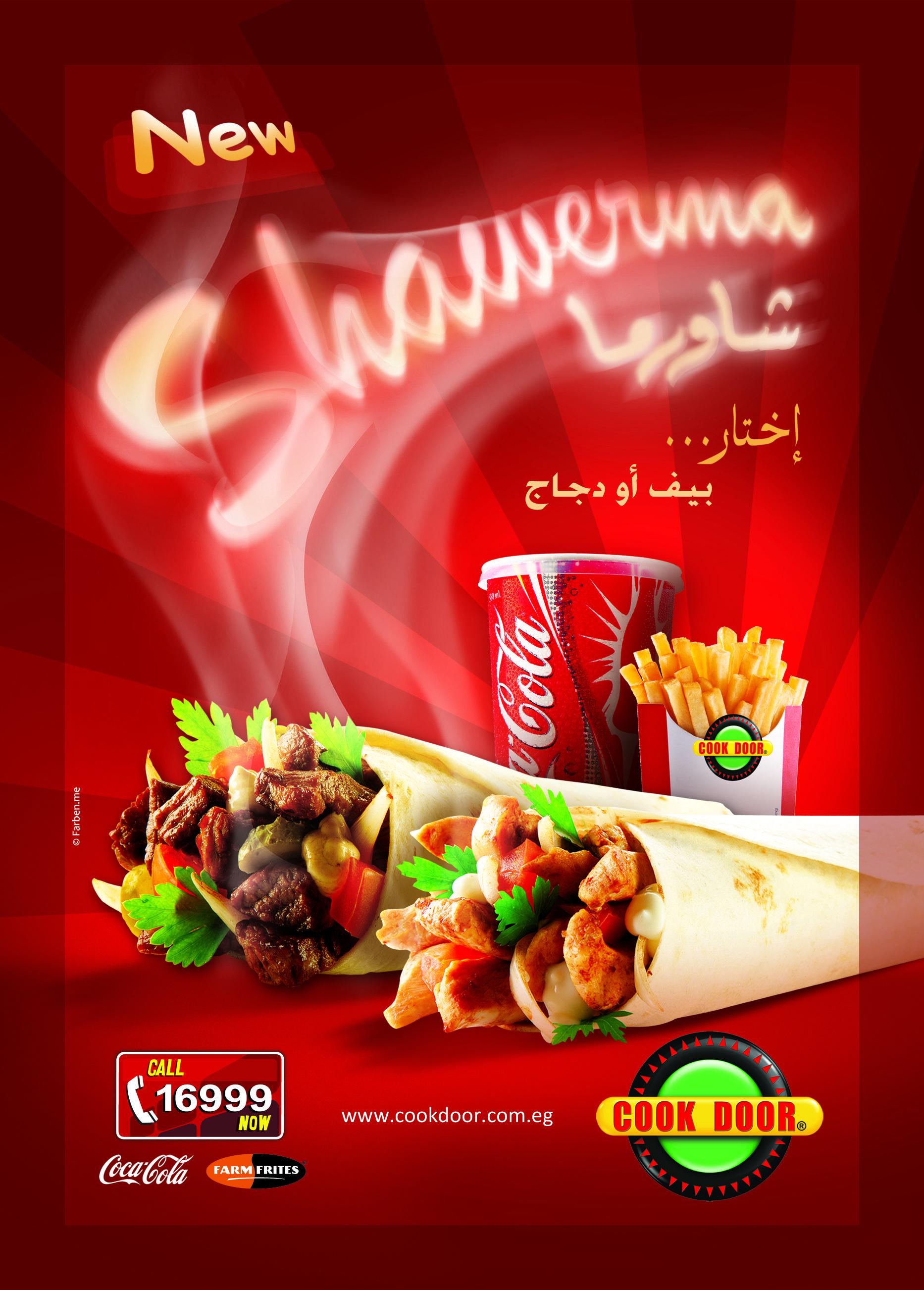 Cook Door Meal Ad  sc 1 st  Pinterest & Cook Door Meal Ad | FARBEN Company Portfolio ::: Graphic Design ...