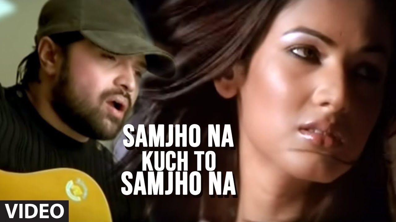 Muzikeye: Aap Kaa Suroor (The Moviee) [2007-MP3-VBR