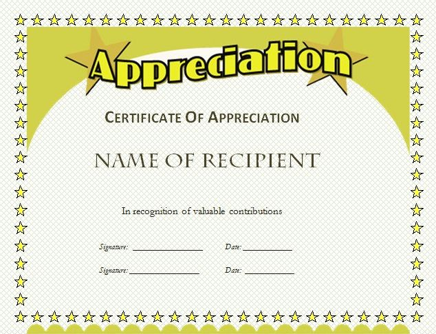 Free Certificate Appreciation Templates Employee Performance Award