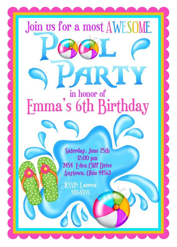 Pool Party Invitations, Personalized Invitations, Girl, Summer