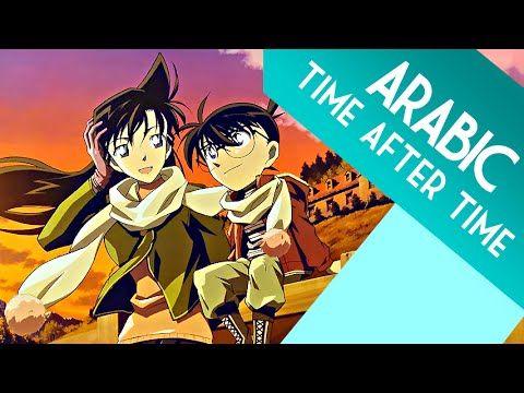 اوست الفيلم 7 المحقق كونان النسخة العربية Arabic Ost M7 Detective Conan Emy Hetari Cartoon Songs Detective Conan Cartoon