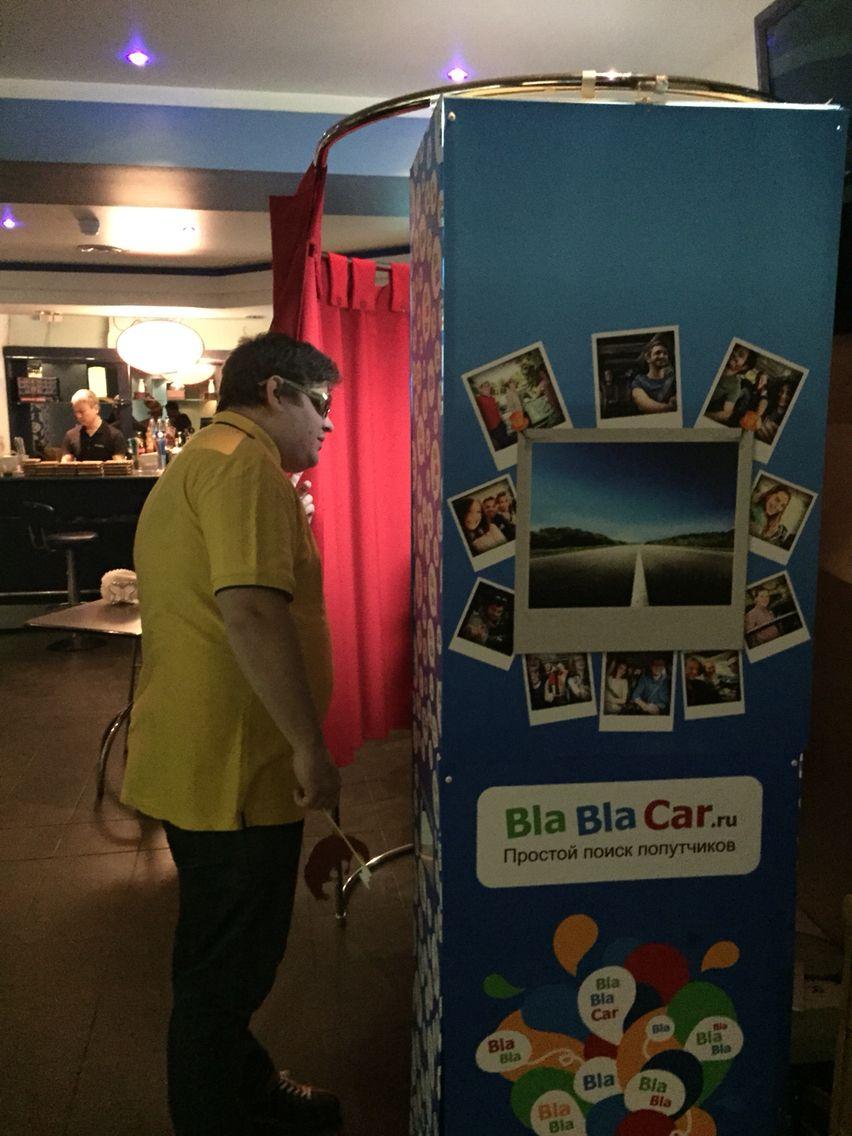 Photo booth #blablacar