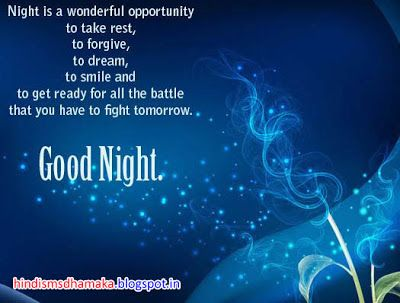 Good Night Sms In English Good Night Wallpaper For Facebook Good Night Greetings In English Nig Good Night Quotes Good Night Messages Funny Good Night Quotes