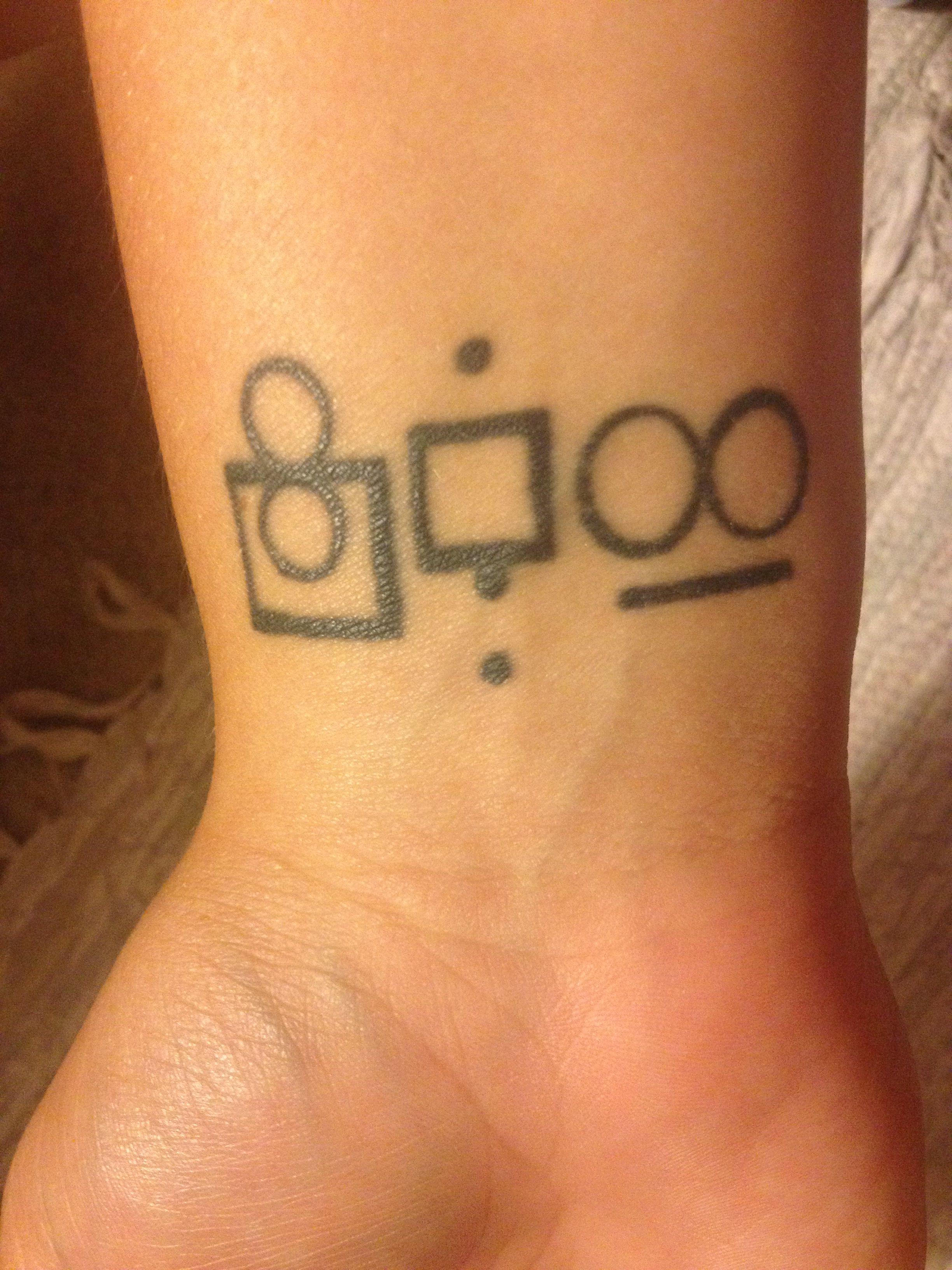 My Initials In Kryptonian Supermans Language Tattoo Ideas
