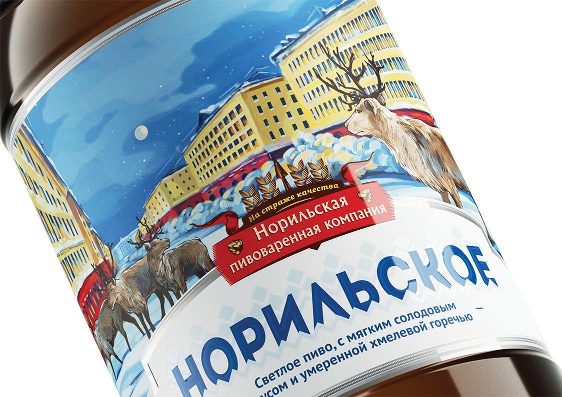 Живое пиво «НПК» - dochery branding