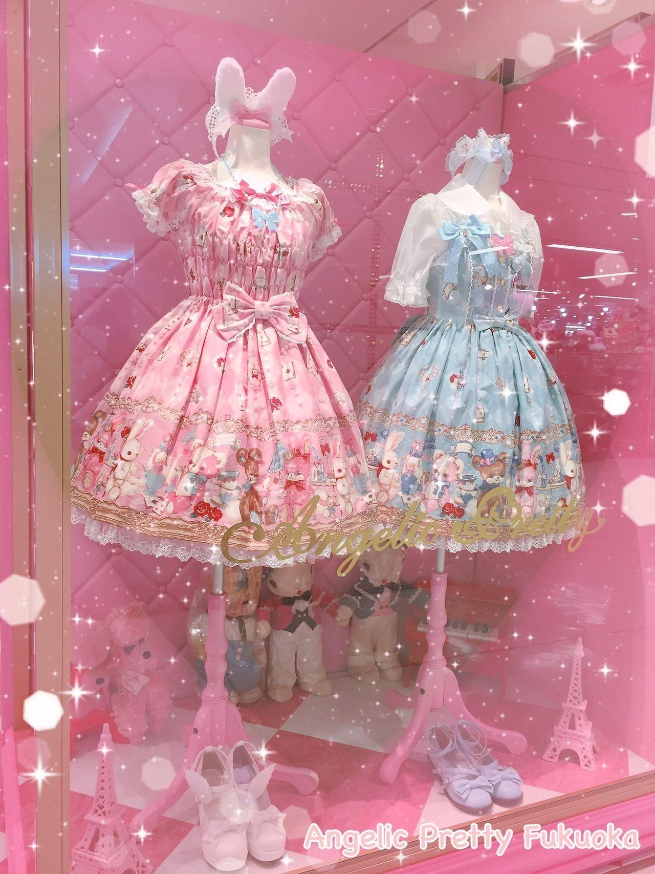 Kawaii fashion ~ j fashion ~ harajuku ~ gyaru ~ fairy kei ~ lolita ...