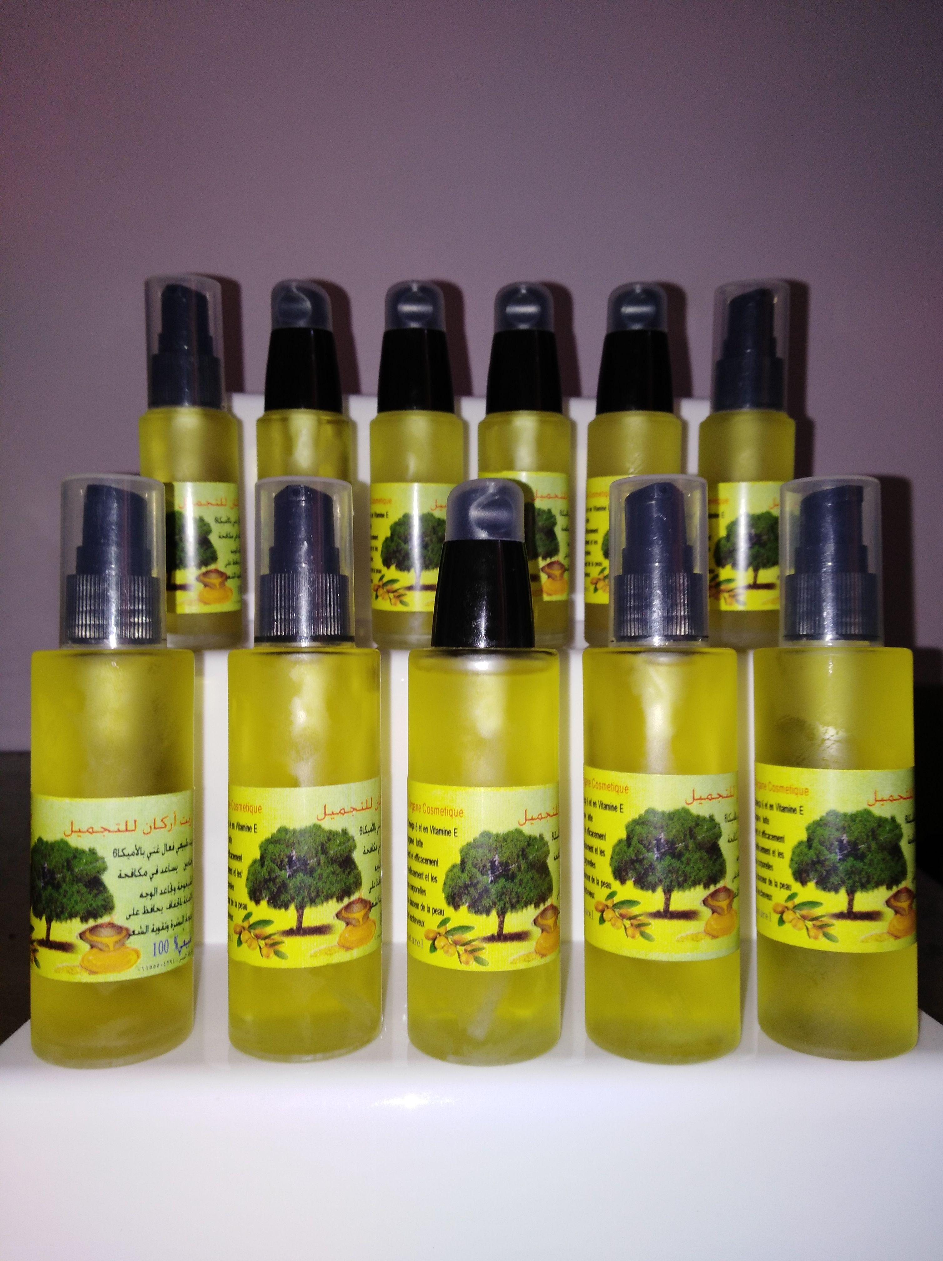 Morocco Argan Oil زيت الاركان المغربي Shampoo Bottle Shampoo Profile Picture