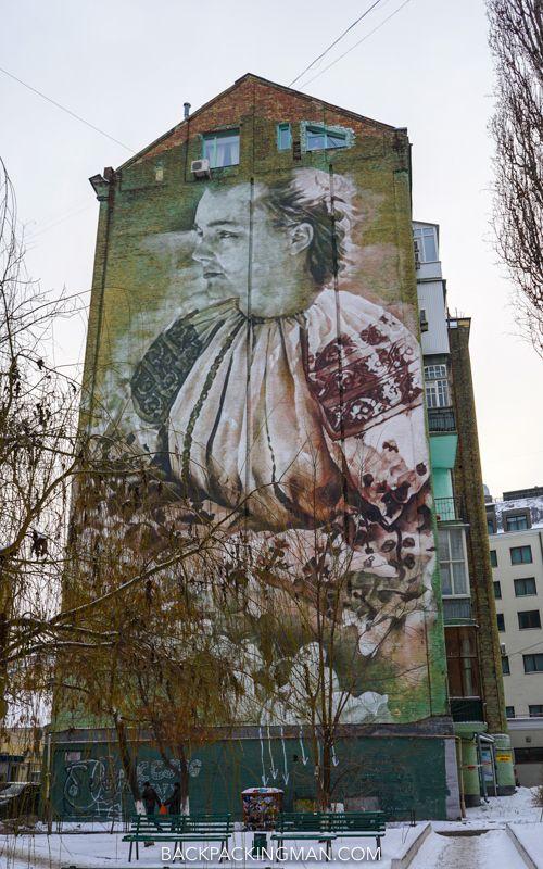 Street art in Kiev, Ukraine.
