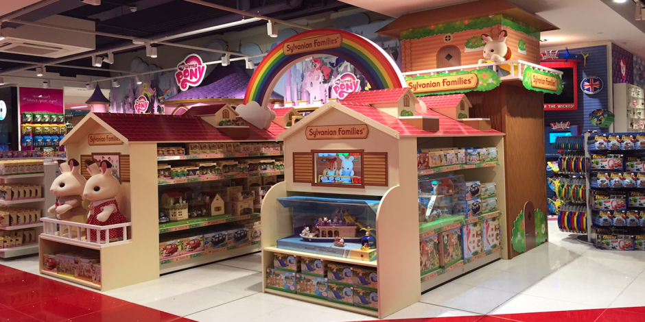 Perfect Toy Store | Retail Design | Store Interiors | Shop Design | Visual  Merchandising | HMY Group | A Path To Sucess Toy Store | Pinterest | Toy,  Store Interior ... Gallery
