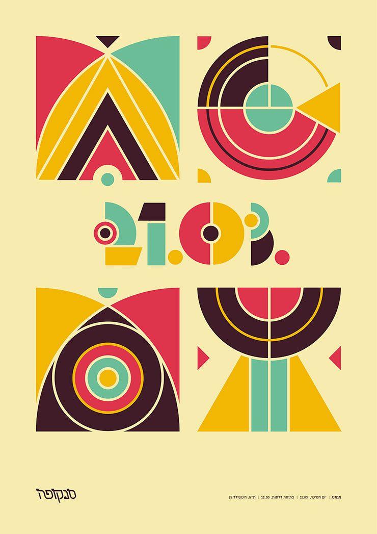 Marina Ortenberg on Behance Typography poster, Chicago