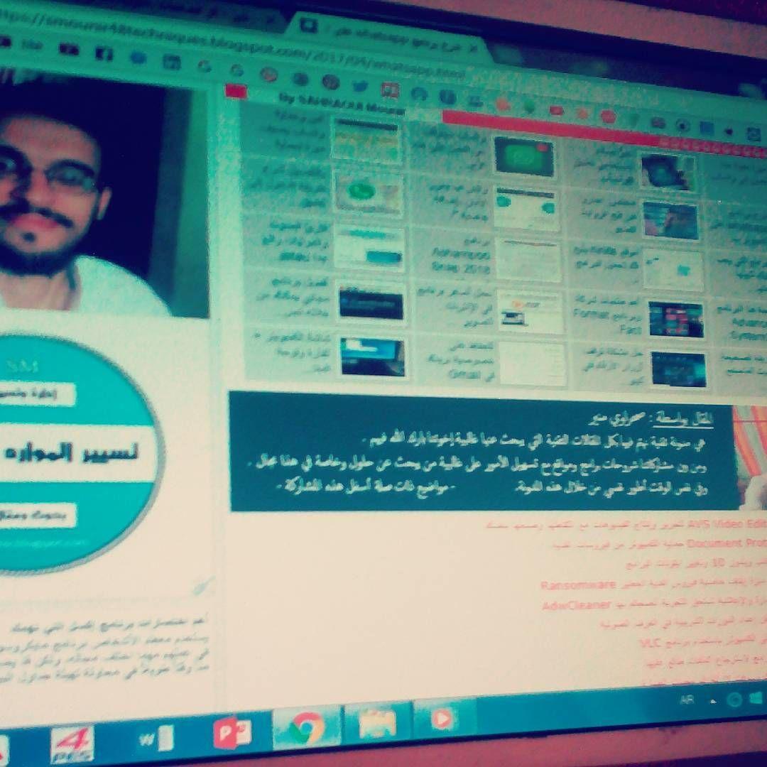 اكتب مدونة التقني صحراوي منير على محركات البحث Desktop Screenshot Desktop Screenshots