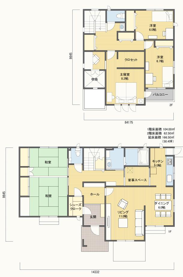 間取り 2階建 50 60坪 南玄関 2階 間取り 間取り 2世帯住宅 間取り