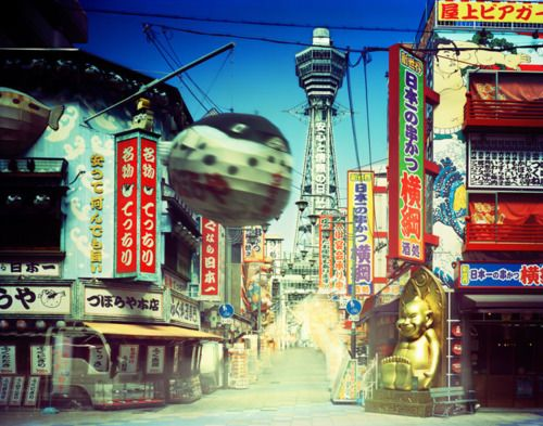 "Ken Kitano: Tower of Tsutenkaku, Osaka, Morning to Evening, from the series ""One Day"", 2008"
