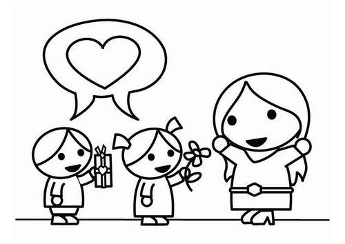 Dibujo para colorear Día de la Madre con hijos   Diario mural ...