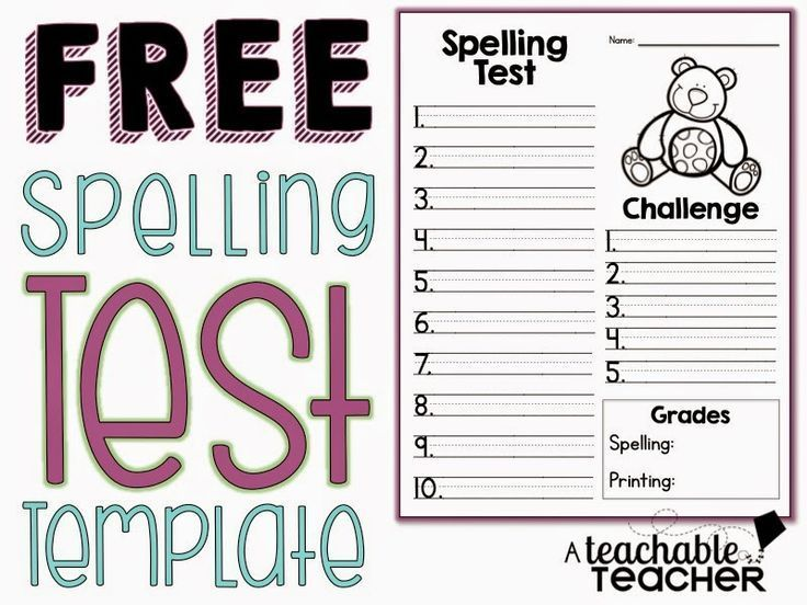 Spelling test freebie teacher activities and spelling words free printable spelling test sheets spelling test template free free printables teacher teaching pronofoot35fo Image collections