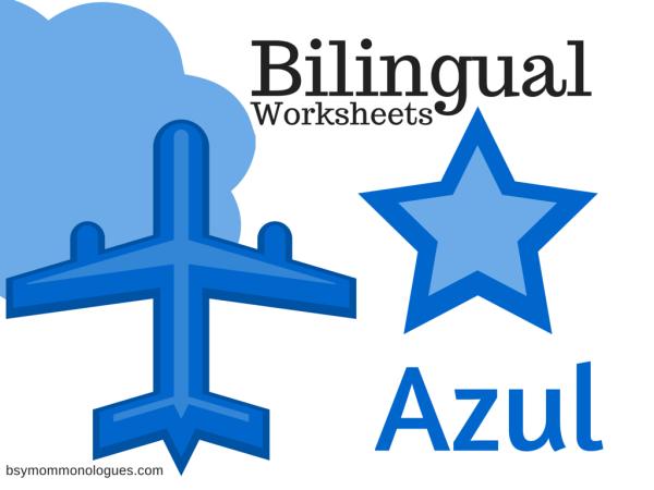 Bilingual February Math Worksheets- First Grade (Gratis Matematicas)