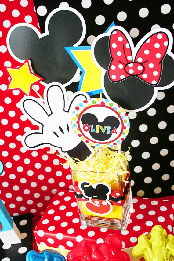 Mickey Mouse Party Printable Centerpieces By Amandaspartiestogo