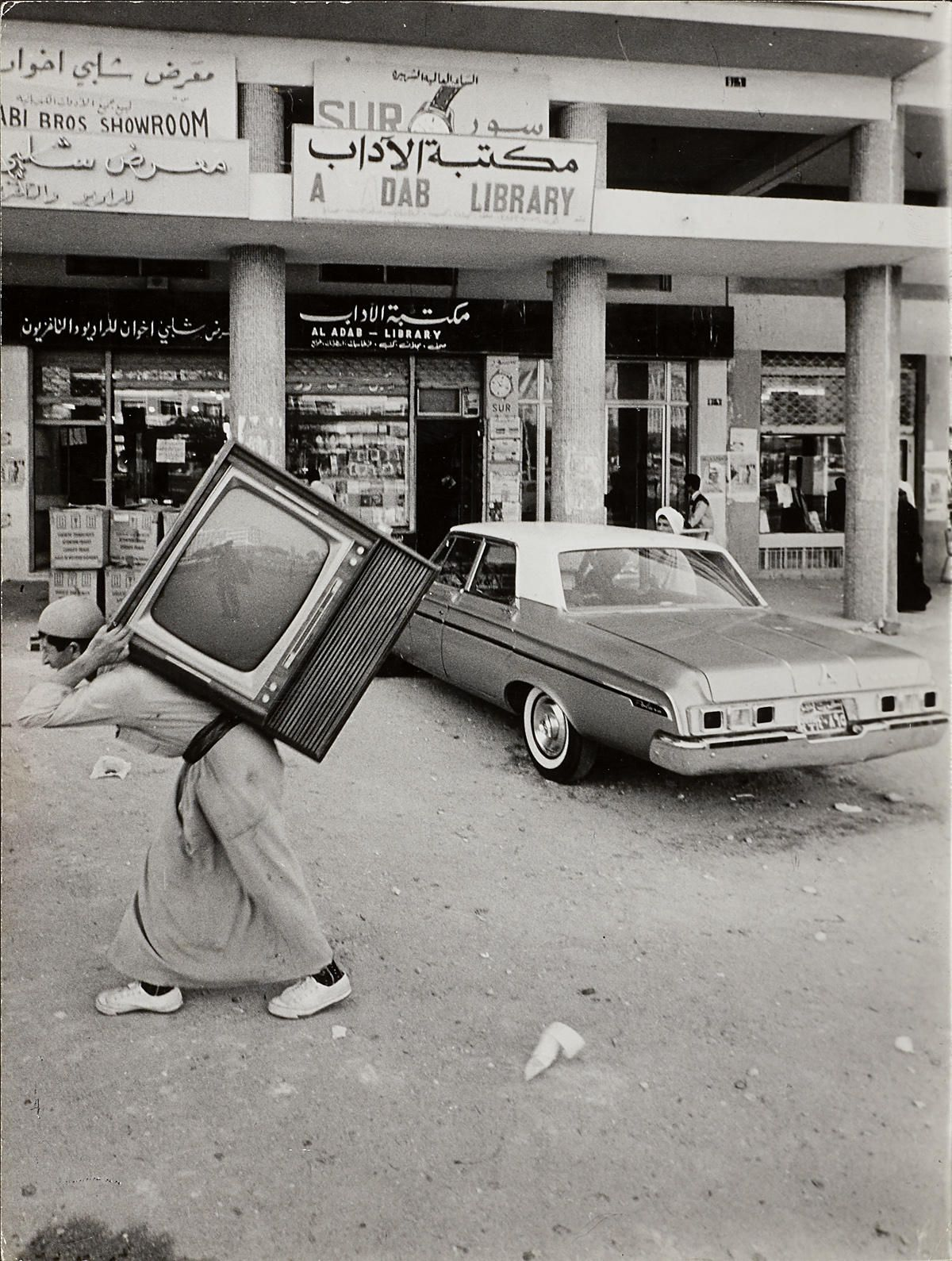 Bruno Barbey Kuwait City The French Magnum