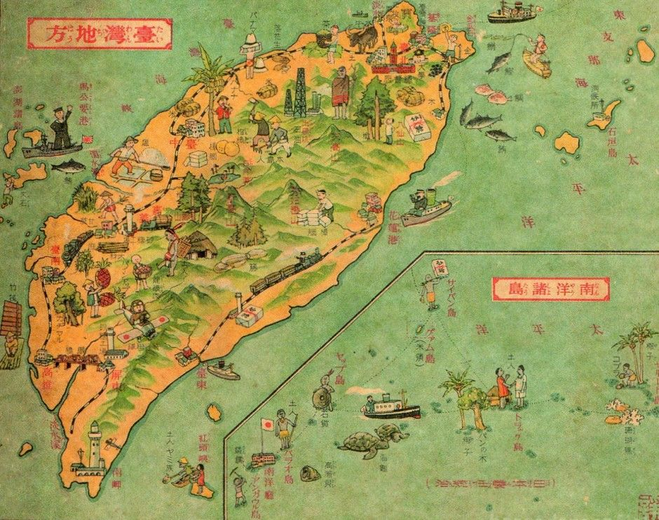 Old taiwan map taiwan design pinterest taiwan homeland and asia old taiwan map gumiabroncs Images