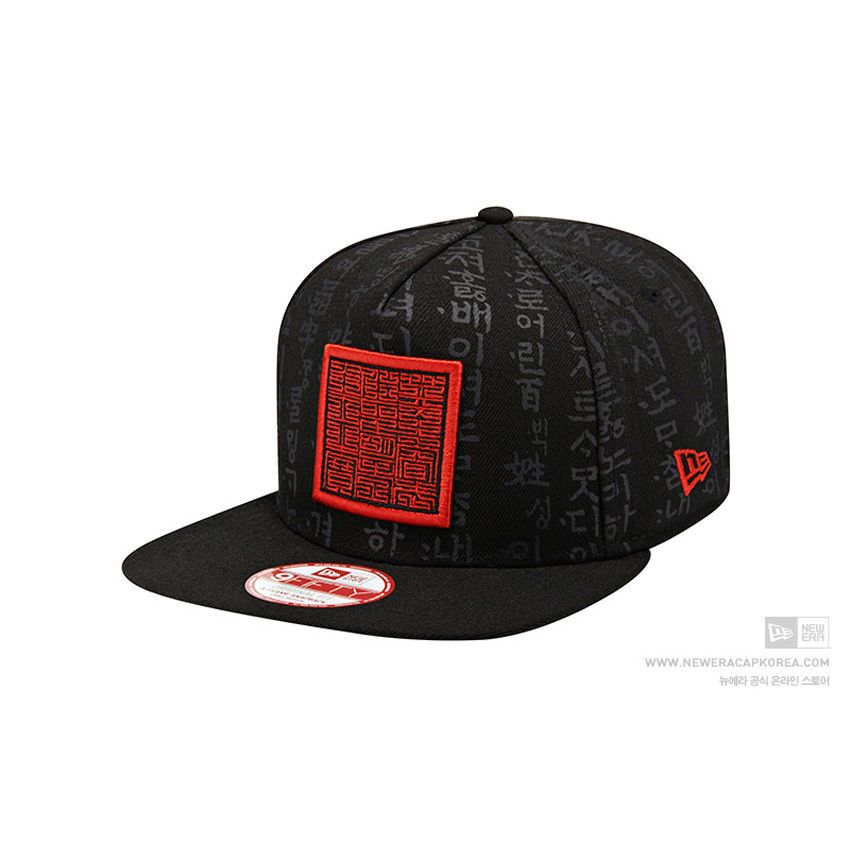 pretty nice adccc 27dbd  9FIFTY  New Era Korea Original Fit Snapback 950 KOREA KINGS STAMP BLK   NEWERA