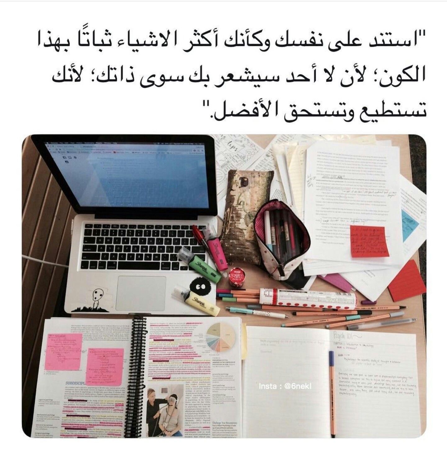 Pin By La Reina Aya On نجاح Success Study Motivation Quotes Quotes For Book Lovers Study Quotes