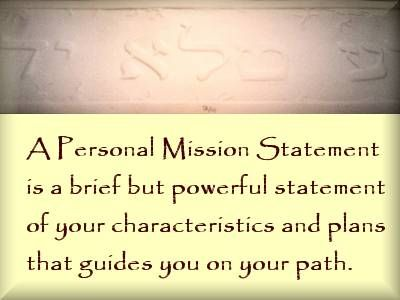 I Need Thi To Justify Getting Up In The Morning And Going About Making Something Of My Personal Mission Statement Examples Example 7 Habits