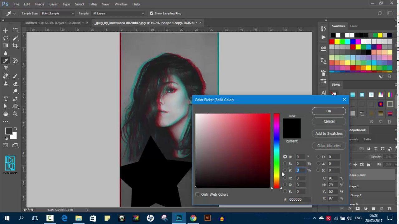 تحويل الصورة الى 3d في برنامج الفوتوشوب Screenshots