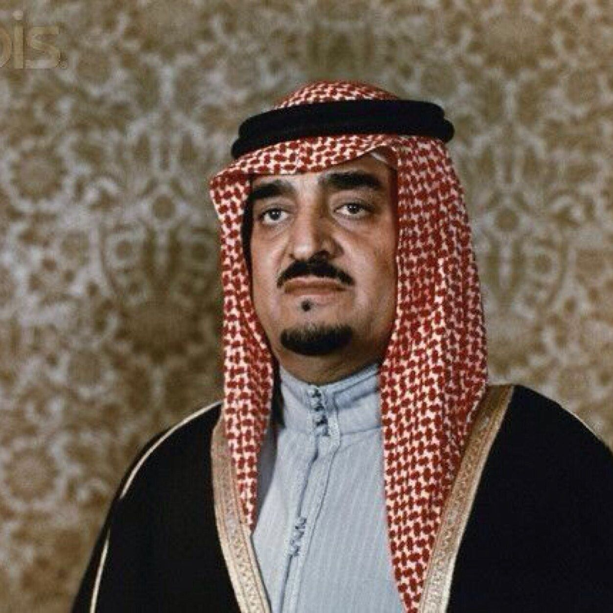King Fahd Royal Family King Fahd Face Art