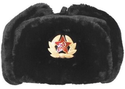 3799635d194 Russian hat  trapper hat faux fur  ushanka cossack flaps with soviet badge   3colo