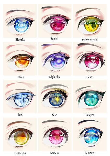 まるで宝石 キラキラ輝く瞳の描き方 塗り方 いちあっぷ Anime Eye Drawing Eyes Artwork Anime Eyes
