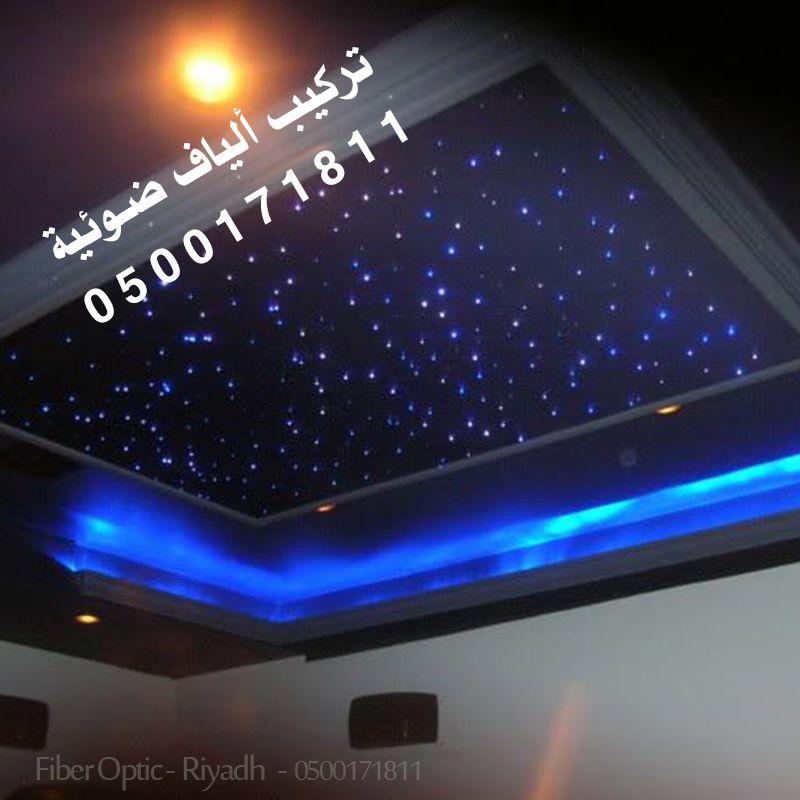 طقم إضاءة السقف توينكل ليد من الألياف الضوئية للنجوم 300 قطعة 2 متر 0 75 مم ألياف بصرية جهاز تحكم عن بعد 28 مفتاح 16 واط Rgbw إضاءة محرك Diy Amazon Ae