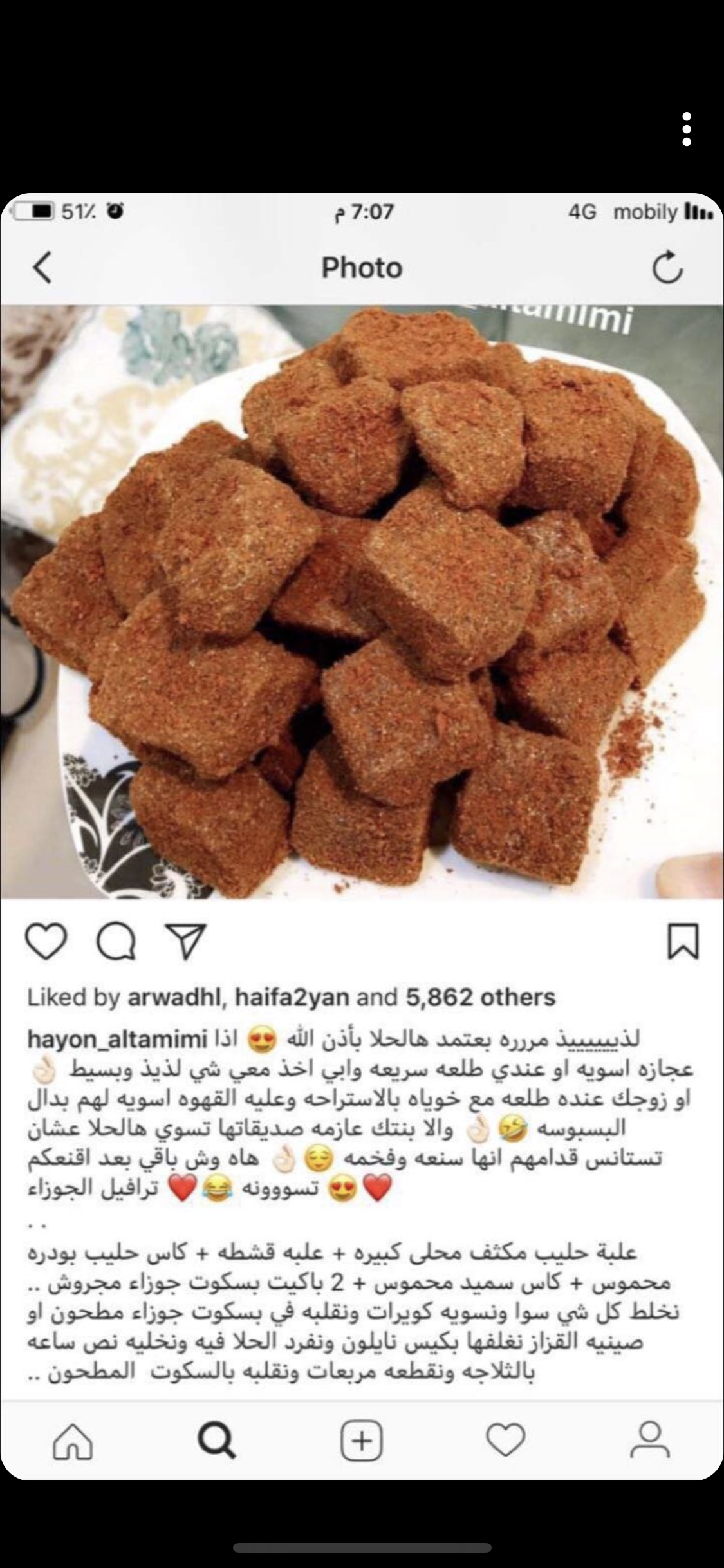 Pin By R Otb On Sweet Food And Drink Arabic Sweets Food