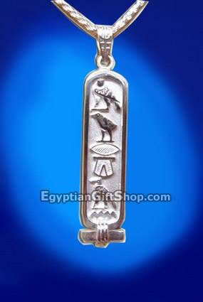Personalized silver cartouche pendant egyptian necklace egyptian personalized silver cartouche pendant egyptian necklace aloadofball Image collections