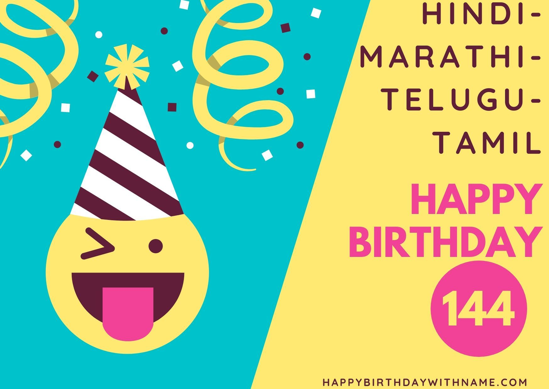 Best Happy Birthday 140 Character SMS In Marathi, Hindi