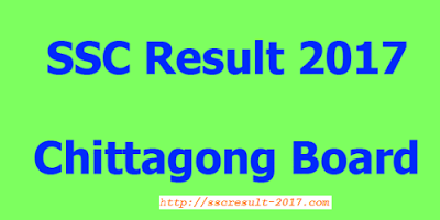 Are you SSC Examine? Looking for the SSC Result 2017? Then you are in right place. In this article you will get SSC Result 2017 & you get full details about how to get SSC result 2017 Chittagong board from the Internet, SSC Result 2017 Chittagong board by Android Apps & SSC Result 2017 Chittagong board by SMS.