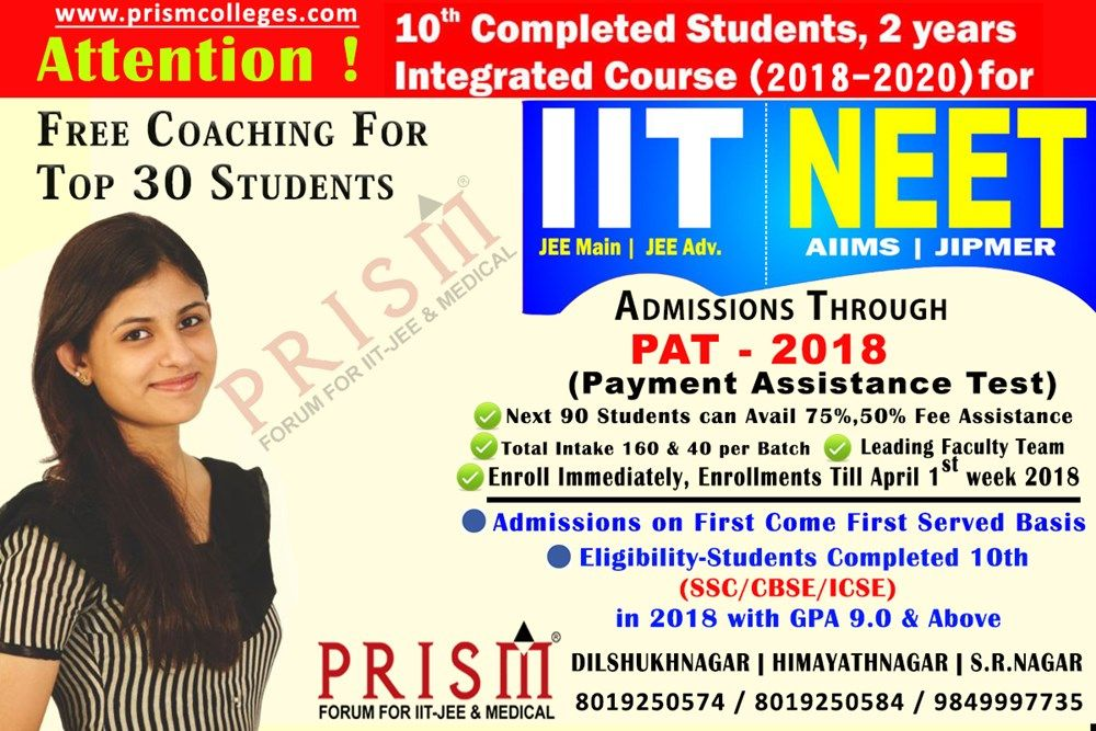 Iit Jee Main Advanced Neet Bitsat Coaching Centre In Hyderabad Coaching Free Coaching Internet Funny