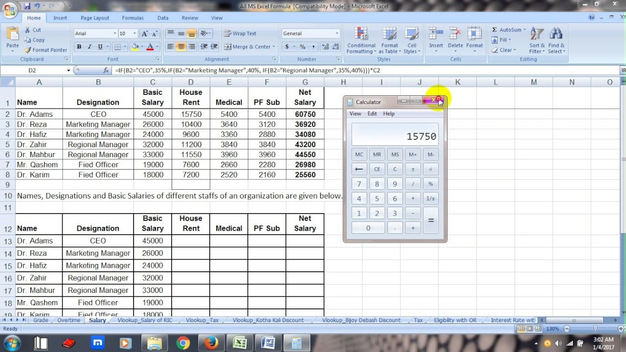 How to Calculate House Rent, Medical, Provident Fund and