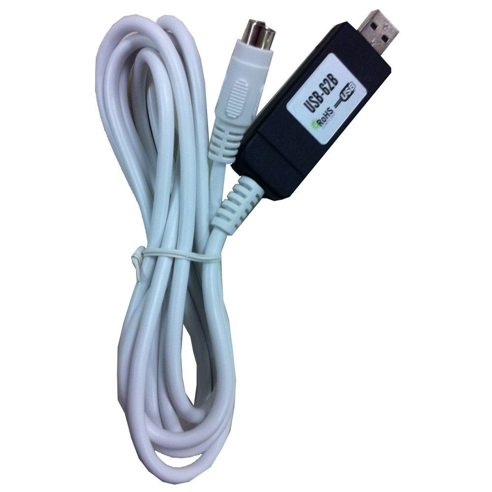 Standard Horizon USB-62B Programming Cable