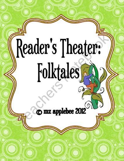 Readers Theater: Folktales from mz applebee on TeachersNotebook.com (12 pages)  - This package includes four folktale-themed Readers Theater scripts: - Goldilocks and the Three Bears - Jack and the Beanstalk - The Three Little Pigs - Three Billy Goats Gruff  This package would be great to use for a unit on folktales and as an int
