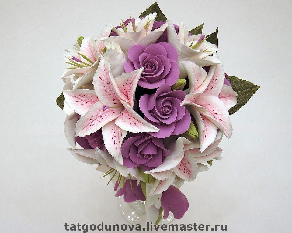 шапки картинки из фоамирана букет лилий фиолетовые персидском