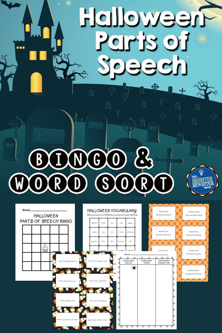 Parts of Speech Halloween Activities   Bingo games, Texas teacher ...